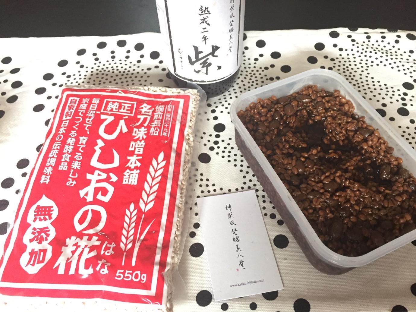 小野さん発酵食の写真