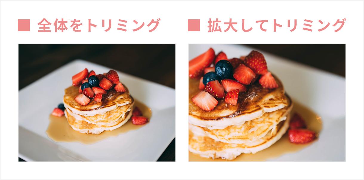 食べ物の写真例