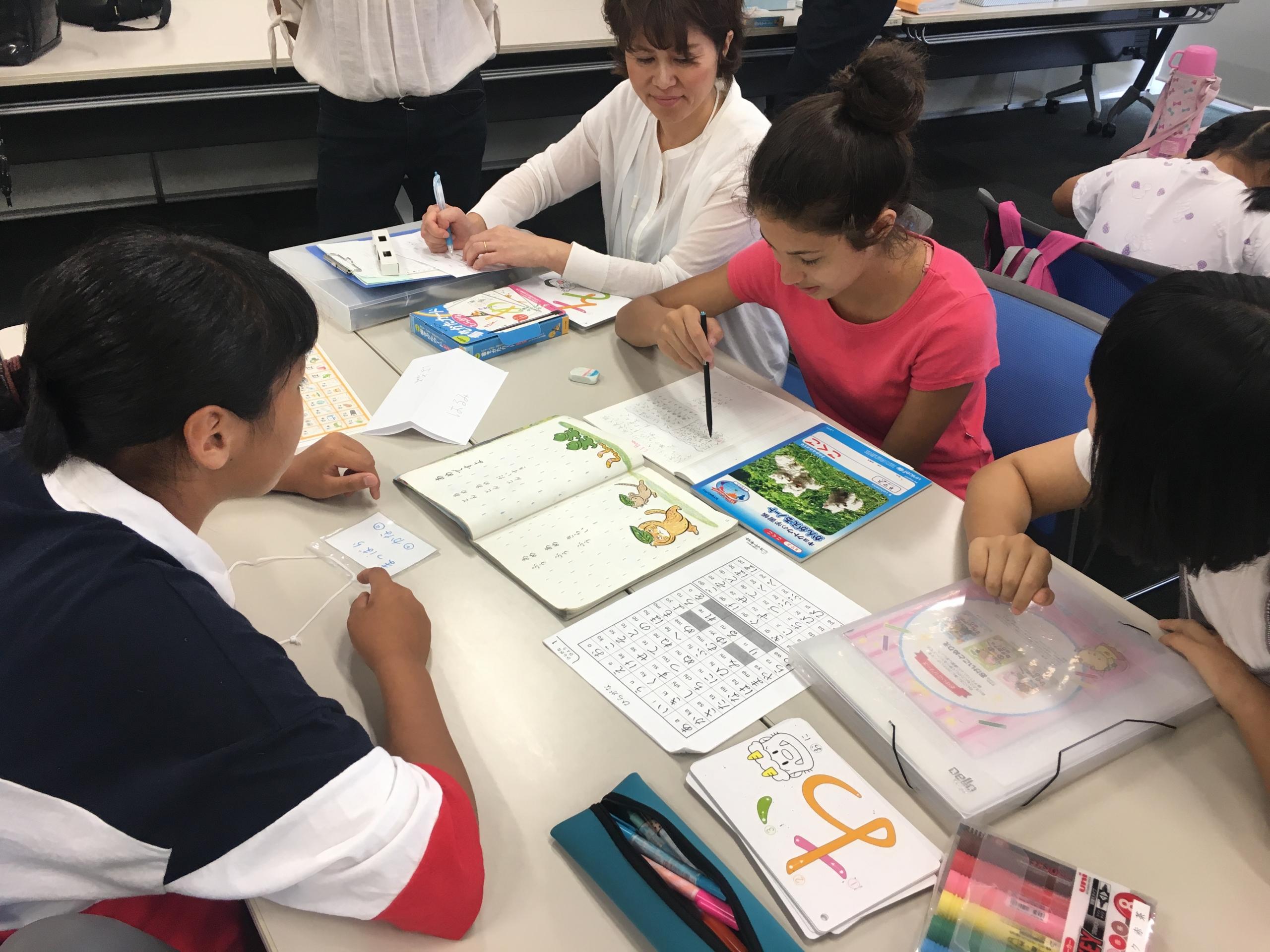 子ども日本語教室1(コロナ前)