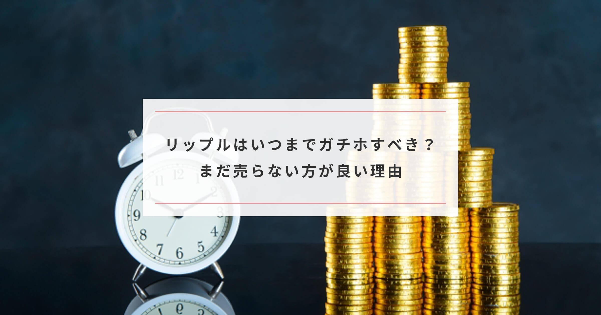 通貨 リップル みんなの 仮想