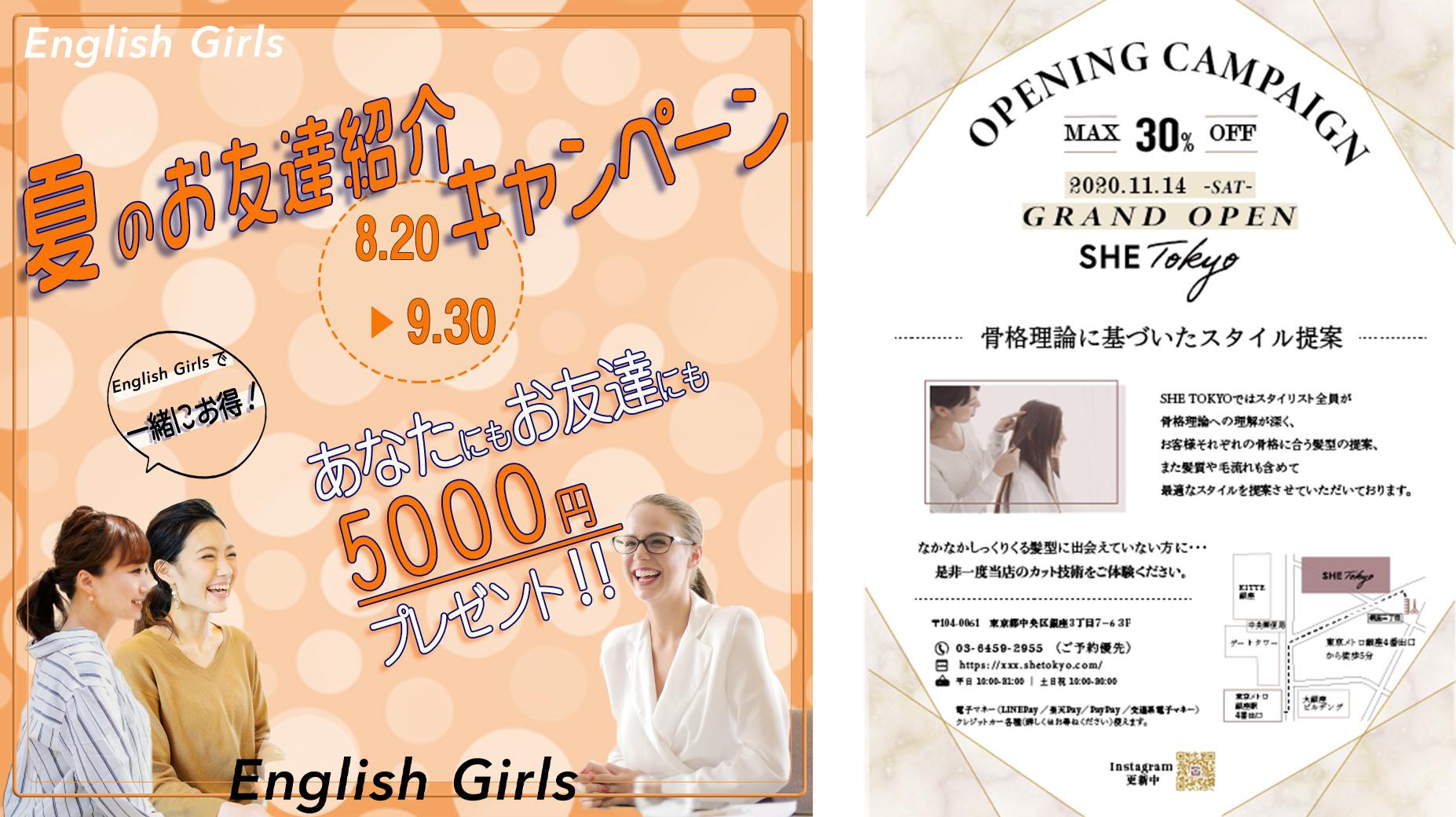 SHE_machikoさん作品ビフォーアフター