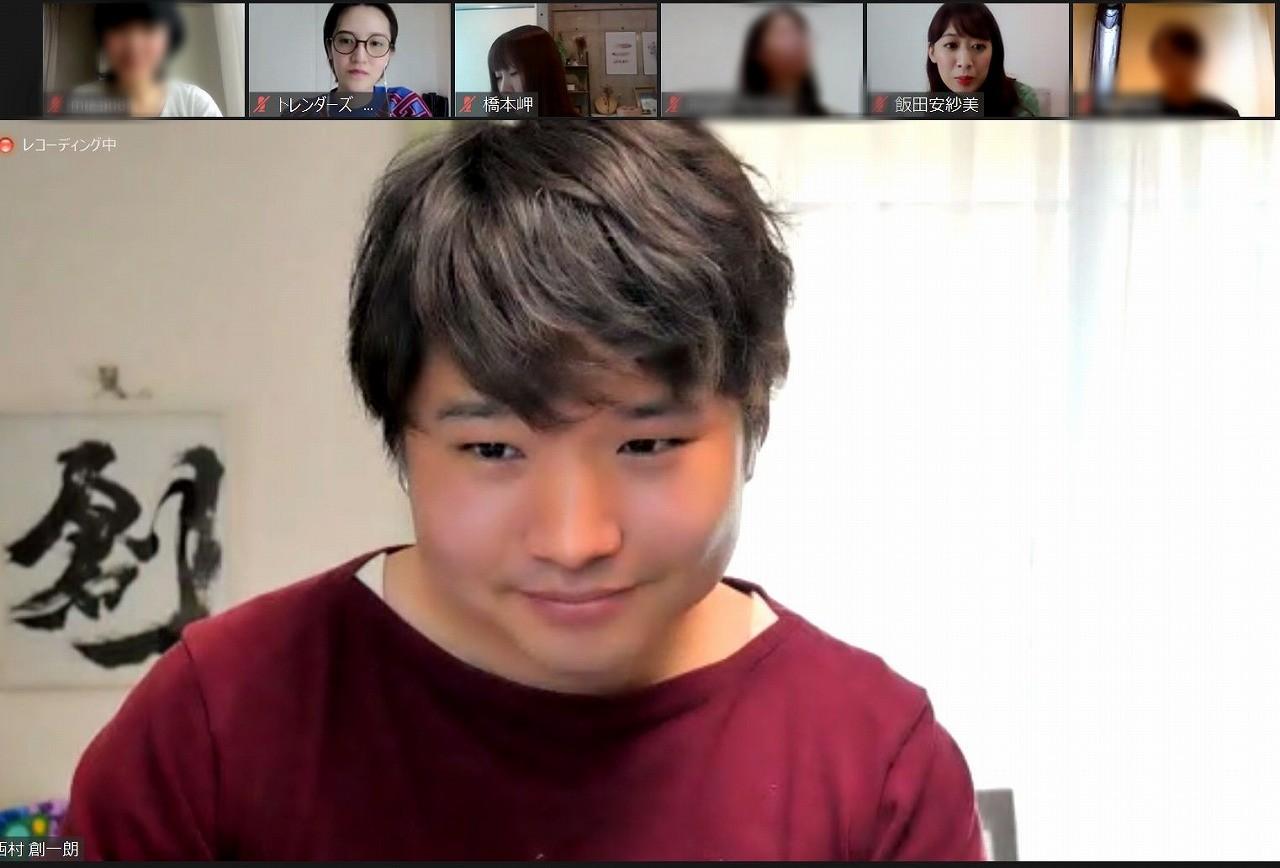 複業研究家・西村創一朗さんに聞く「パラレルキャリアを切り拓く、いい出会いの見つけ方」