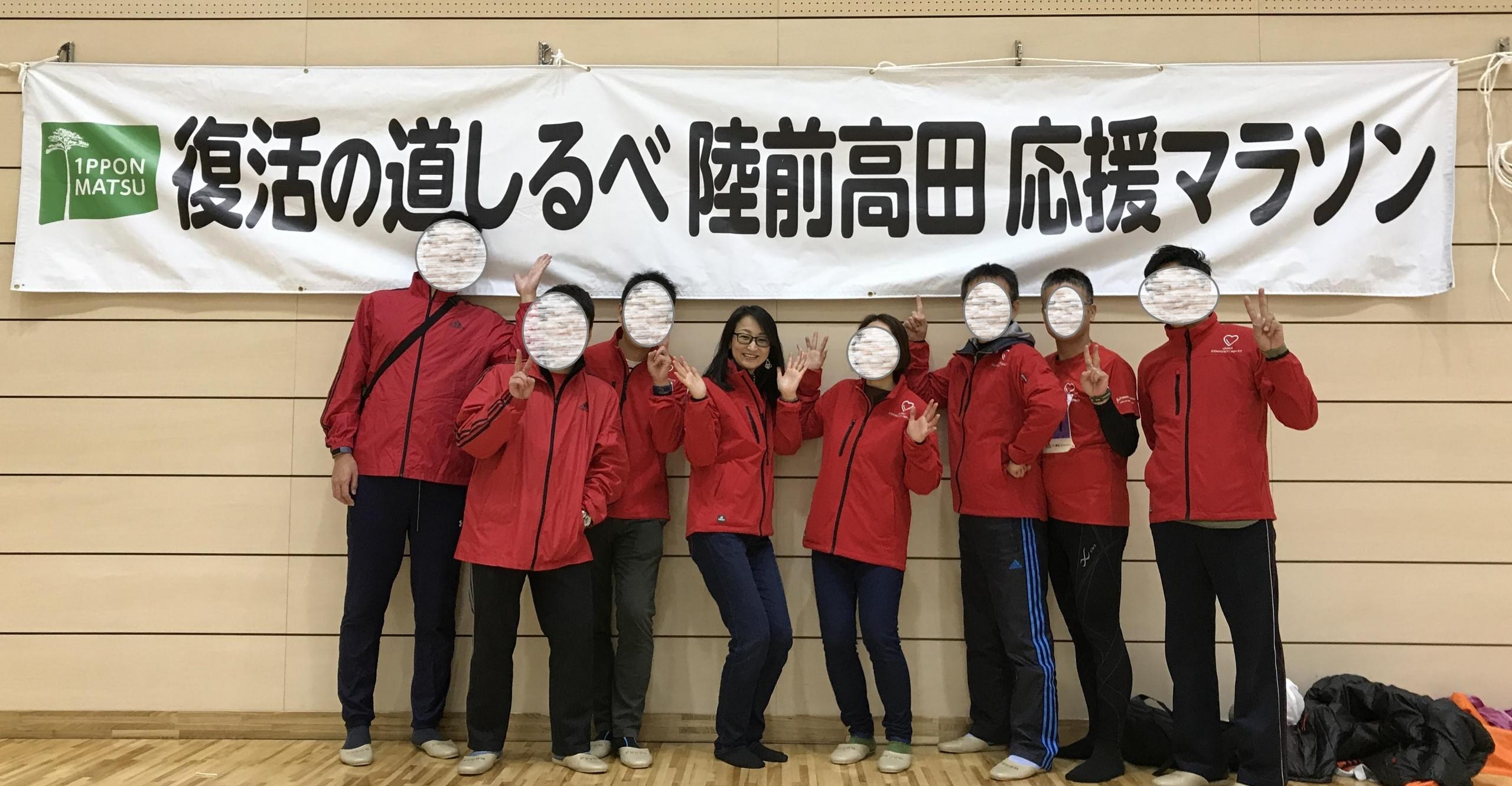 「20代の迷走が、今の私をつくった」。J&J伊藤佐和さんの、自分らしく生きる幸せ