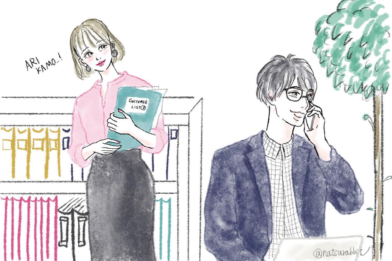 婚活せずに、いいパートナーを見つけるにはどうしたらいい?「カンタン3つのポイント」を解説