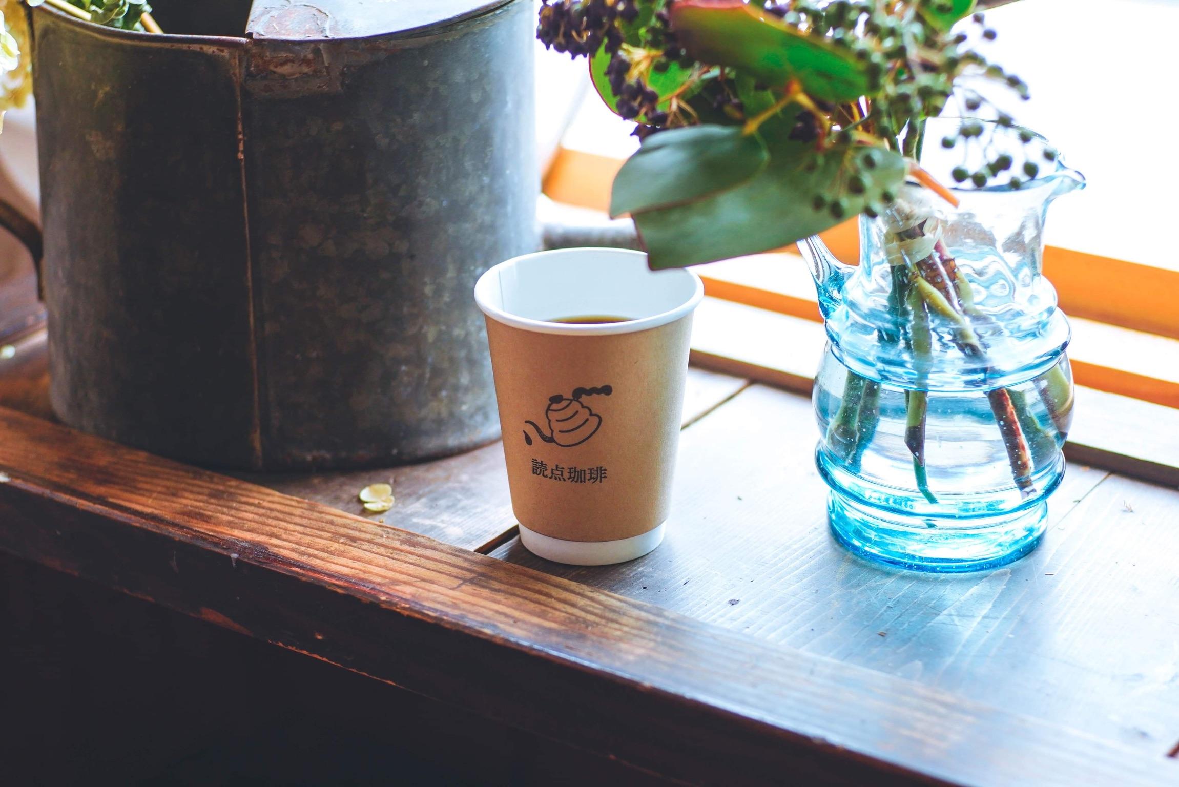 「0→1じゃなく、0.5でいい」安定志向の大手会社員だった私が、パラキャリでコーヒー屋さんを始めた理由