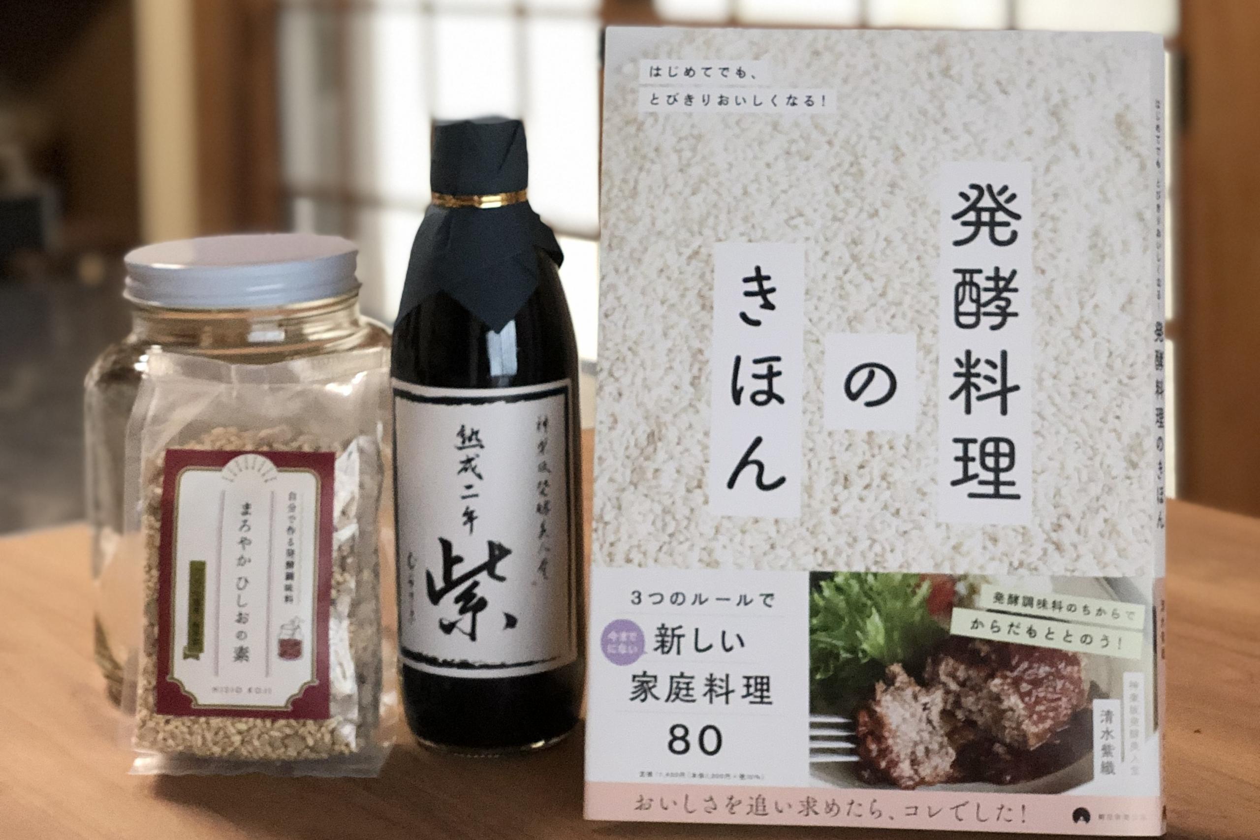 「最強のおいしさをもっと知りたい」神楽坂発酵美人堂の清水紫織さんが追いかける、発酵食の魅力