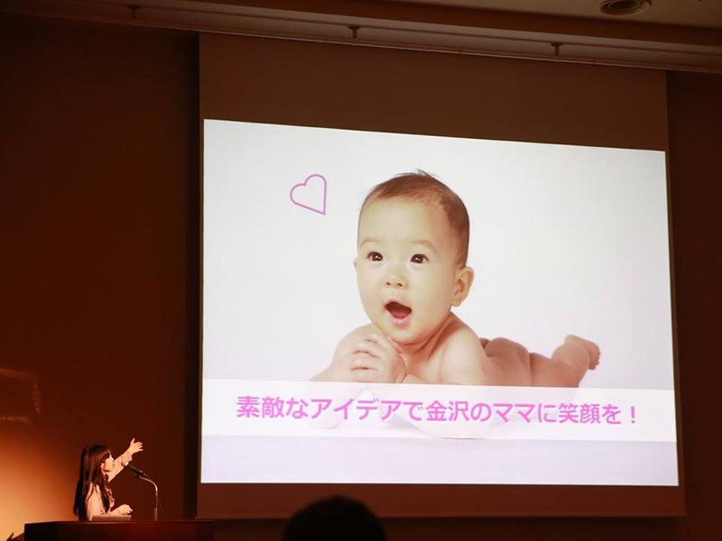 専業主婦→NPO立ち上げ→ブランクを経て起業。長谷川由香さんが金沢で見つけた、「地方のママと世界をつなげる」夢